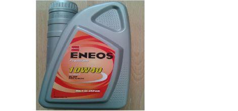 motorolaj_akcio_-eneos-mobil-castrol-opel-bmw-ford-olaj.jpg